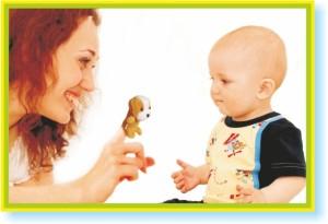 Развитие речи малыша в Новосибирске