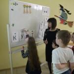 Открытый урок для детей дошкольных групп